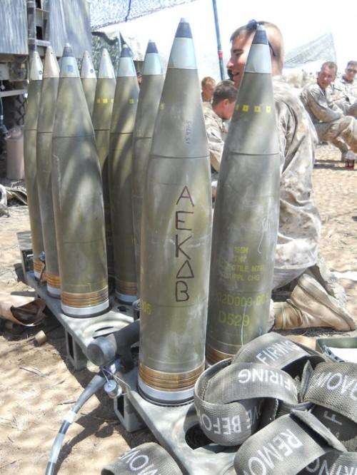 A.E.K.D. Bomb