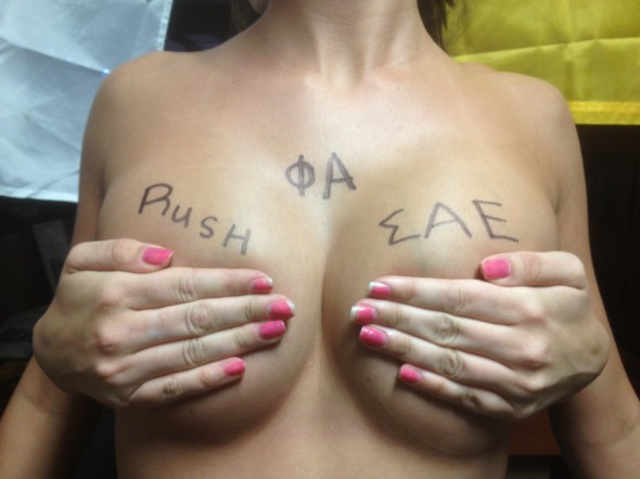 Look closely. TFM.