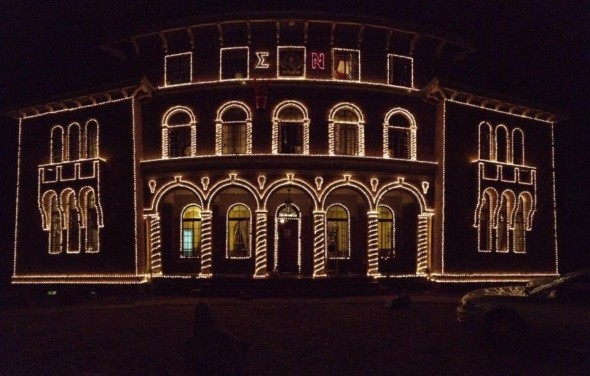 Best Christmas lights on campus. TFM.