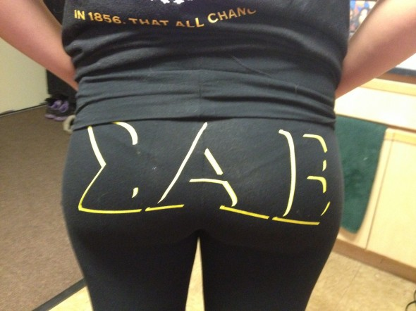 Yoga pants done right. TFM.