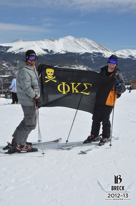 Fresh powder to start off Spring Breck 2013. TFM.