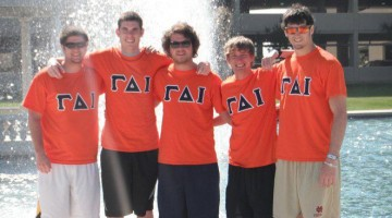 Classic fountain pic with geed bros.
