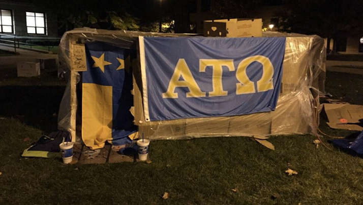 Social Justice Blogger Is Pissed About Bowling Green Fraternity Doing Philanthropy Event
