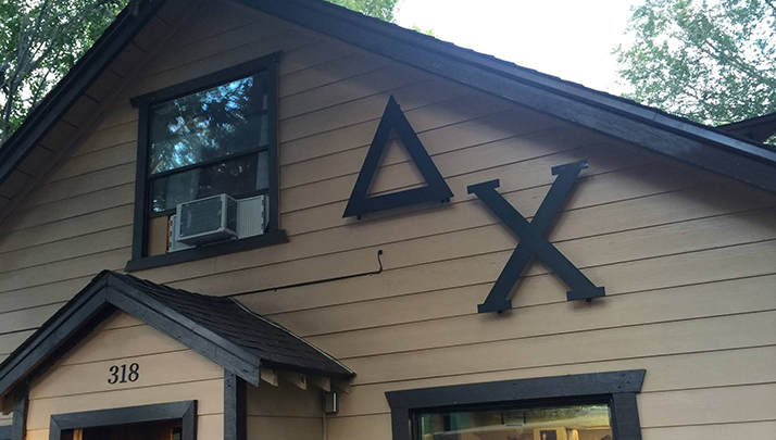 NAU Delta Chi Sets Up GoFund Me To Help Aid The Families Of The Four Brothers Shot Last Week