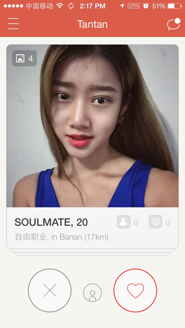 Tinder for chinese
