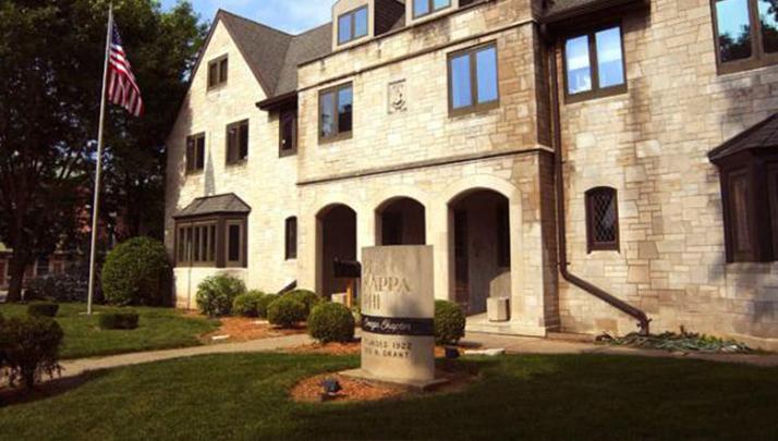 Purdue Pi Kappa Phi