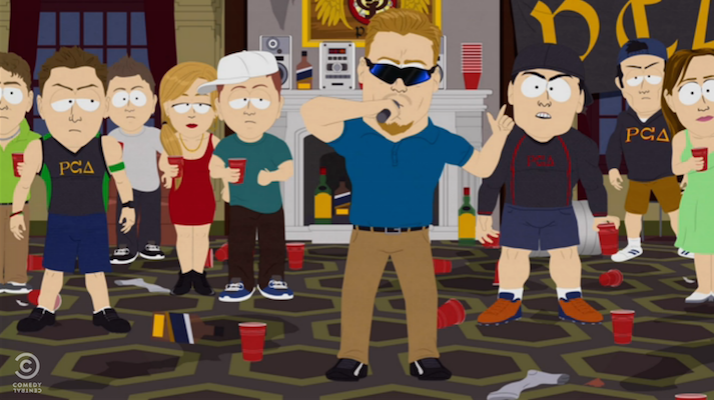 pc principal south park dance trigger