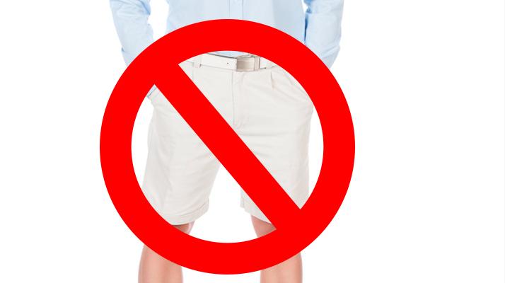 shorts bar