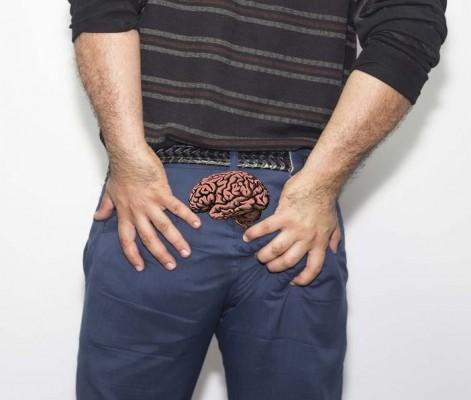brain butt
